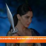 Manmohini 22nd July 2020 Full Episode 361 Watch Online