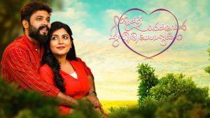 Namukku Parkkuvan Munthirithoppukal Surya 13th July 2020 Full Episode 16