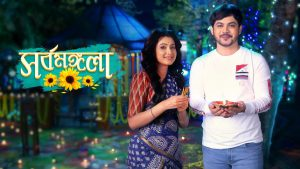 Sarbamangala 19th November 2020 Full Episode 212 Watch Online