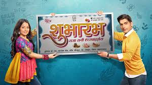 Shubharambh 14th July 2020 Full Episode 90 Watch Online