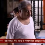 Soudaminir Sansar 9th July 2020 Full Episode 226 Watch Online