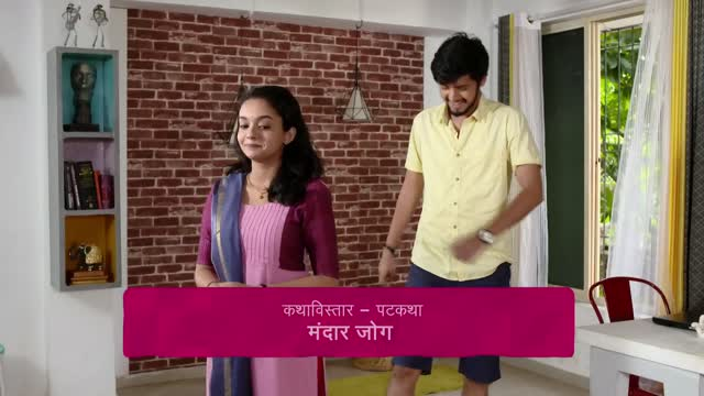 Almost Sufal Sampurna 7th August 2020 Full Episode 244