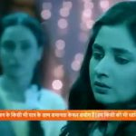 Guddan Tumse Na Ho Paayega 20th August 2020 Full Episode 467