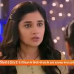 Guddan Tumse Na Ho Paayega 24th August 2020 Full Episode 469