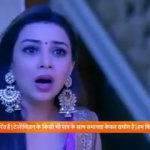Guddan Tumse Na Ho Paayega 26th August 2020 Full Episode 471
