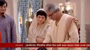 Kadambini (Bangla) 12th August 2020 Full Episode 37