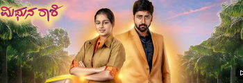 Mithuna Raashi 12th August 2020 Full Episode 432 Watch Online