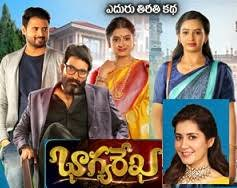 Bhagyarekha 29th September 2020 Full Episode 289 Watch Online