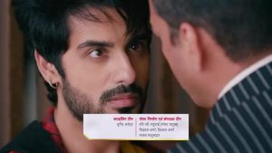 Yeh Hai Chahatein 30th September 2020 Full Episode 139