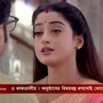 Alo Chhaya 3rd October 2020 Full Episode 309 Watch Online