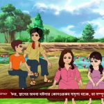 Bhootu Animation 11th October 2020 Full Episode 142