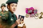 Ek Duje Ke Vaste 2 27th October 2020 Full Episode 107