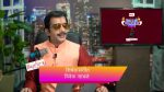 Lav Re Toh Video 22nd October 2020 Watch Online gillitv