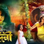 Nandini (Bengali) 6th October 2020 Full Episode 321
