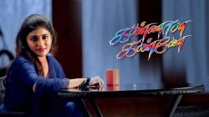 Kannana Kanne 20th February 2021 Full Episode 86 Watch Online gillitv