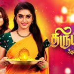 Thirumagal 5th January 2021 Full Episode 63 Watch Online