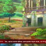 Bhootu Animation 13th December 2020 Full Episode 148