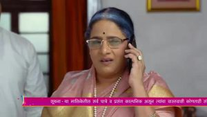 Raja Rani Chi Ga Jodi 1st December 2020 Full Episode 201