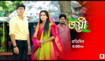 Alo Chhaya 12th January 2021 Full Episode 410 Watch Online