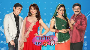 Bhabi Ji Ghar Par Hain 21st January 2021 Full Episode 1466