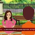 Bhootu Animation 10th January 2021 Full Episode 151