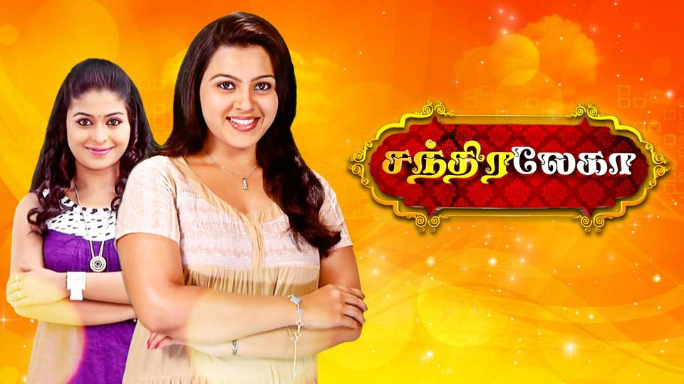 Chandralekha 25th January 2021 Full Episode 1795 Watch Online