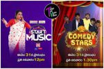 Comedy Stars (star maa)