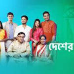 Desher Mati 12th July 2021 Full Episode 186 Watch Online