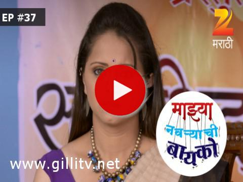 Mazhya Navryachi Bayko 26th January 2021 Full Episode 1312