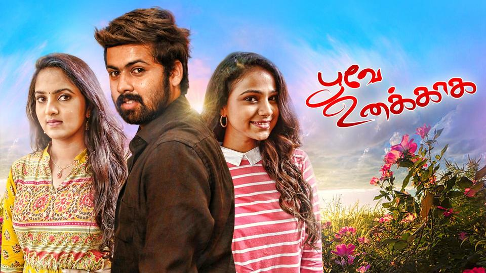 Poove Unakkaga 26th January 2021 Full Episode 131 Watch Online