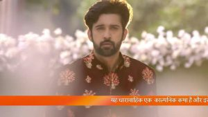 Qurbaan Hua 15th January 2021 Full Episode 172 Watch Online