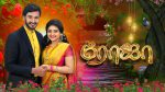 Roja 13th January 2021 Full Episode 733 Watch Online