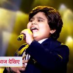 Taare Zameen Par (Star Plus) 12th January 2021 Watch Online gillitv