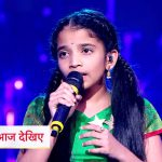 Taare Zameen Par (Star Plus) 15th January 2021 Watch Online gillitv