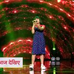 Taare Zameen Par (Star Plus) 4th January 2021 Watch Online gillitv