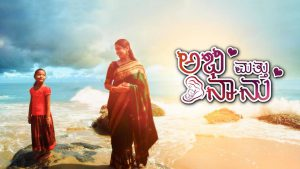 Abhi Matte Nanu 25th February 2021 Full Episode 56 Watch Online