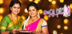 Ammakosam 22nd February 2021 Full Episode 146 Watch Online gillitv