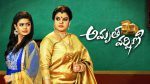 Amrutha Varshini 20th February 2021 Full Episode 83