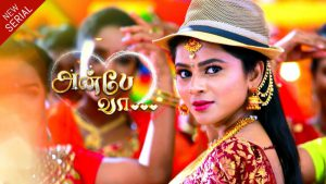 Anbe Vaa 22nd February 2021 Full Episode 90 Watch Online gillitv