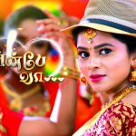 Anbe Vaa 24th February 2021 Full Episode 92 Watch Online