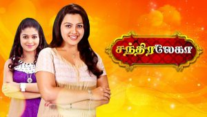 Chandralekha 19th February 2021 Full Episode 1817 Watch Online gillitv
