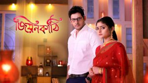 Jiyonkathi 25th February 2021 Full Episode 435 Watch Online