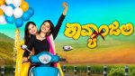Kavyanjali 25th February 2021 Full Episode 157 Watch Online