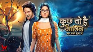 Kuch Toh Hai (colors tv)
