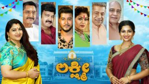 Lakshmi (kannada) 24th February 2021 Full Episode 194
