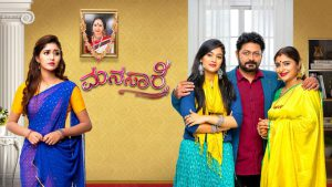 Manasare 25th February 2021 Full Episode 222 Watch Online