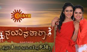 Nayanatara (kannada) 25th February 2021 Full Episode 16