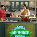 Ranna Banna 10th February 2021 Full Episode 216 Watch Online