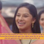 Sahkutumb Sahaparivar 23rd February 2021 Full Episode 220