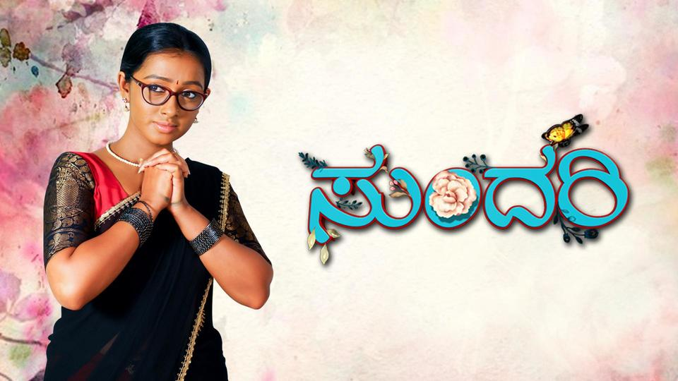 Sundari (kannada) 26th February 2021 Full Episode 40